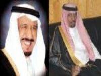 بتوجيهات من أمير الرياض  (الهزاني) محافظاً للأفلاج بالنيابه