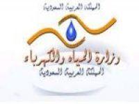 الموطنون يناشدون المسؤلون في وزارة المياه والكهرباء