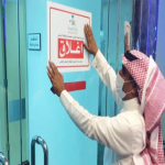 لجنة من مستشفى الأفلاج تغلق مستوصفآ اهلي لعدم وجود تراخيص طبية
