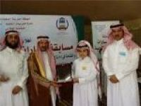 طالب من الأفلاج يحقق المركز الأول في برنامج المهارات اللغوية والأدبية بمناطق المملكة