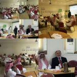 إقبال مميز من الجهات الخيرية على دورة تنمية الموارد المالية
