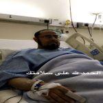 نقل الشيخ عبدالعزيز المفلح لمدينة الملك فهد الطبية لإستكمال الفحوصات الطبية