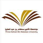 الموافقة على افتتاح قسم الدراسات الإسلامية العام القادم