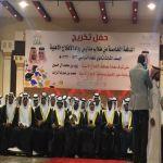 مدارس رواد الأفلاج تحتفل بالخريجين برعاية محافظ الأفلاج ومدير التعليم