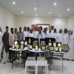 بالصور : مكتب كهرباء الأفلاج يقيم حفلاً تكريمياً لمتقاعدي المكتب