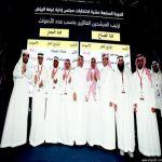 غرفة الرياض.. تسدل الستار عن عرسها الانتخابي بحضور كثيف وتنظيم مميز