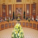 مجلس الوزراء يقر اللائحة التنفيذية لنظام رسوم الأراضي البيضاء