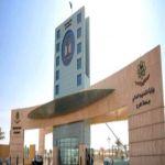 مغردو الأفلاج يطالبون جامعة سطام افتتاح أقسام جديدة
