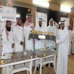 بالصور : حفل تكريم ختام الأنشطة الرمضانية