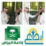 إذاعة الرياض في ضيافة نادي الإبداع