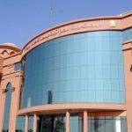 الحكم بجلد طالبين في طابور أول يوم دراسي