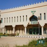 الكلية التقنية بمحافظة الأفلاج  تعلن عن إستمرار بدء القبول والتسجيل في الفصل التدريبي الأول