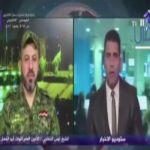 بالفيديو: شاهد ماذا قال الارهابي الشيعي رئيس ميليشيا أبو الفضل العباس عن محاولة اغتيال السبهان