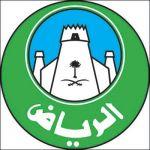 بيان توضيحي حول حقيقة ماتم تداوله بشأن أحد المباني التابعة لبلدية الأحمر بمحافظة الأفلاج