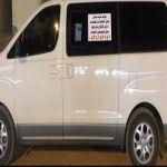 سائق ومحرم للتوصيل للطالبات والمعلمات ولمشاوير الخاصة