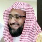 ال الشيخ يشكر الحبشان بعد انهاء تكليفة مديرآ عامآ لإدارة المتابعة