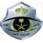 الرائد منير القحطاني مديراً لشعبة دوريات محافظة الأفلاج