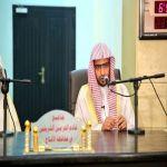 محاضرة المغامسي تبعث الأمل في نفوس أهالي المحافظة ويشكرون مركز الدعوة والإرشاد
