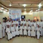 لجنة تنمية الأفلاج تخرج 65 متدربا على صيانة الجوال