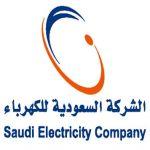 فرق شركة الكهرباء تهاجم مراكز الغيل_ستارة_حراضة