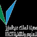 """مدينة الملك عبدالعزيز للعلوم والتقنية تنظم اللقاء العلمي التاسع والثلاثون بعنوان """"الجينات والمرض"""""""