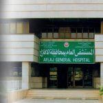 غدآ لجنة ثلاثية تقف ميدانيآ على أرض المستشفى الجديد