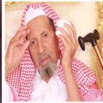 جامع البطينة بالبديع يودع إمامه لأكثر من 77 عام