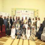 بحضور آل حسين اختتام برامج نادي الحي الشبابي بلجنة تنمية الأفلاج