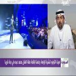 فيديو: صالات السينماء قادمة للسعودية في منتصف العام برعاية هيئة الترفية والحفلات الغنائية لن تتوقف