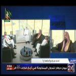 بالفيديو الشيخ الدكتور محمد الفهيد ضيفآ على برنامج قضية وطن للحديث تجارب من برامج المناصحة