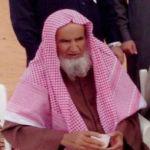 الشيخ محمد بن ظافر الحقباني الى رحمة الله