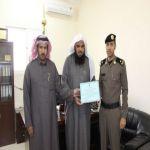 مديرية سجون الرياض تشكر لجنة تنمية الأفلاج