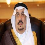 أمير الرياض يدشن عددا من المشروعات في الأفلاج.. الخميس