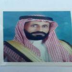 معرف قرية المثناة الشكرة بالأفلاج يرحب بسمو أمير منطقة الرياض