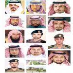رؤساء الدوائر الحكومية والقطاعات الأمنية بمحافظة الأفلاج يرحبون بسمو أمير منطقة الرياض