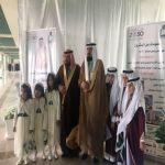 أمير الرياض يشيد بجمعية إنسان