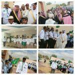 تميز الفرقة الكشفية في استقبال سمو أمير منطقة الرياض