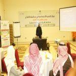 مركز الأرشاد الأسري بالأفلاج يطلق برامج مهارات التنمية الأسرية بـ (انحرافات الشباب)