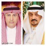 بتوجيهات أمير الرياض تمديد أربع سنوات لرئيس بلدية الأفلاج