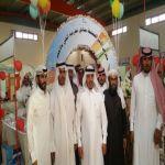بالصور : مدير تعليم الأفلاج يفتتح معرض الأسر المنتجة بنادي الحي بالأحمر