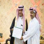 أكثر من 90 صورة : محافظ الأفلاج يُكرم اللجان المشاركة في نجاح استقبال أمير الرياض