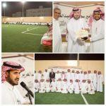 تكريم فريق كليات الأفلاج واللجان المشاركة في استقبال سمو الأمير