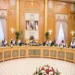 مجلس الوزراء يوافق على تعديل تاريخ بدء الدراسة العام القادم