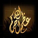 حرم الأستاذ صالح آل طلحاب في ذمة الله