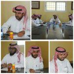 الاجتماع الأول لمجلس إدارة صحيفة الأفلاج الإلكترونية ويقر عدد من التوصيات