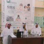 جمعية إنسان تزور ثانوية الملك فهد