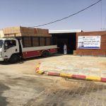 أرامكو السعودية تقدم دعماً سخياً لخيرية الهدار