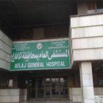 مستشفى الأفلاج ينفي صحة الرسالة المتعلقة بحياة أم ريان
