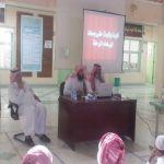 توجيه الأفلاج يقيم لقاءات تربوية بالمدارس