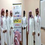 بهاء تقيم برامج توعوية لأكثر من 5000 طالب وطالبة